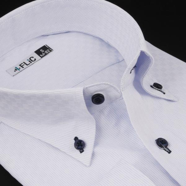 ノーアイロン ドライ ストレッチ ワイシャツ メンズ 長袖 形態安定 吸水速乾 織柄 ホリゾンタル ボタンダウン ショートワイド ストライプ 大きいサイズ|flic|27