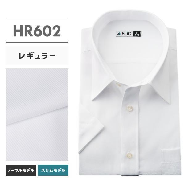 メール便送料無料 ワイシャツ メンズ 半袖 形態安定 ボタンダウン レギュラーカラー カッターシャツ クールビズ|flic|14