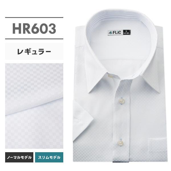 メール便送料無料 ワイシャツ メンズ 半袖 形態安定 ボタンダウン レギュラーカラー カッターシャツ クールビズ|flic|15