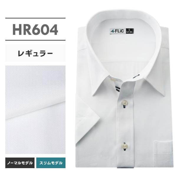 メール便送料無料 ワイシャツ メンズ 半袖 形態安定 ボタンダウン レギュラーカラー カッターシャツ クールビズ|flic|16