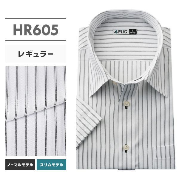 メール便送料無料 ワイシャツ メンズ 半袖 形態安定 ボタンダウン レギュラーカラー カッターシャツ クールビズ|flic|17