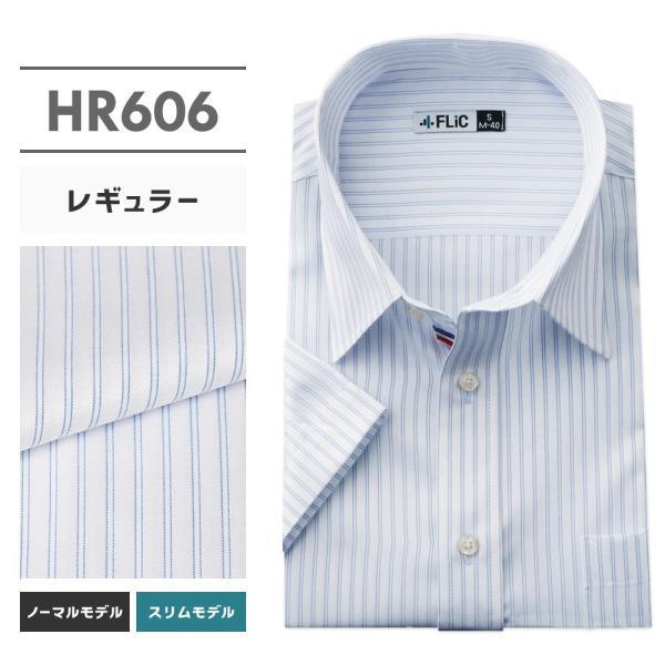 メール便送料無料 ワイシャツ メンズ 半袖 形態安定 ボタンダウン レギュラーカラー カッターシャツ クールビズ|flic|18
