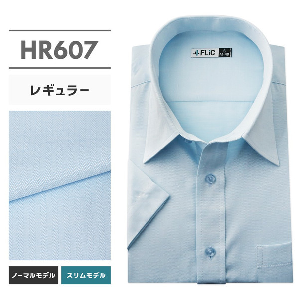 メール便送料無料 ワイシャツ メンズ 半袖 形態安定 ボタンダウン レギュラーカラー カッターシャツ クールビズ|flic|19