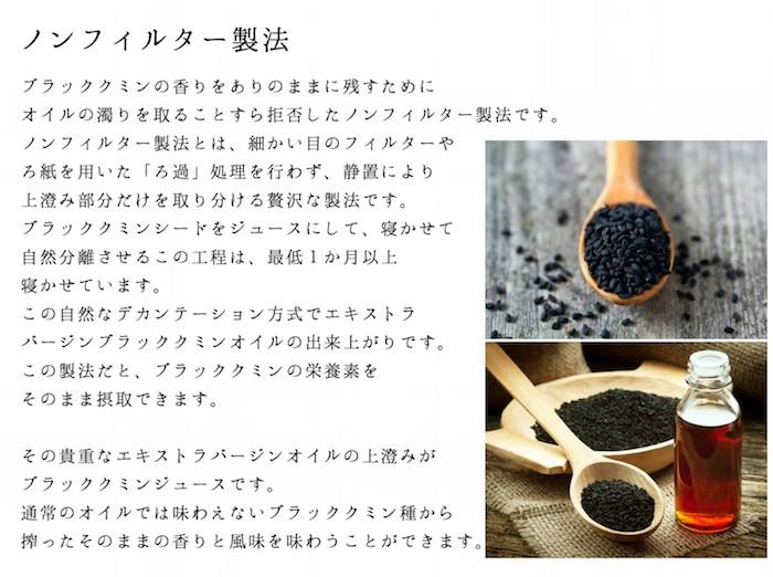 Flora Labo ブラッククミンシードオイル 500mg 60粒 約30日分|ドイツ産・バイオダイナミック農法・コールドプレス・エキストラバージンオイル BLACK CUMIN SEED OIL SOFTGELS SUPPLEMENT