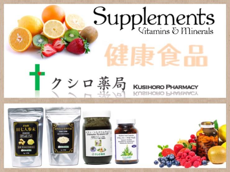 健康食品 サプリメント|Flora Labo