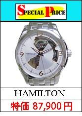 ハミルトン カーキ X-WIND クオーツ 茶革ベルト
