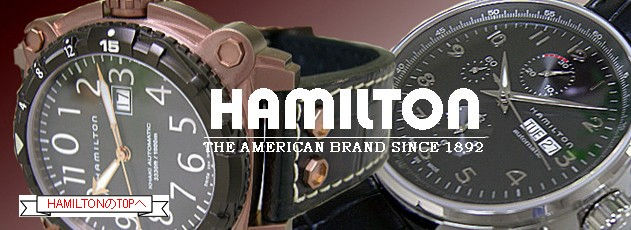 大特価のハミルトンHamilton