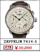 ZEPPELIN 7614-5