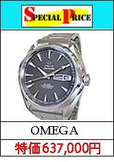 オメガ シーマスター アクアテラ 231.10.43.22.06.001
