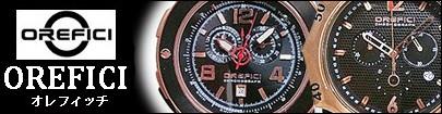 オレフィツチ腕時計