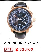 ZEPPELIN 7676-2