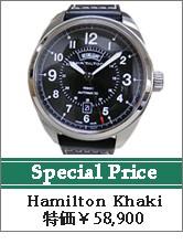 ハミルトン H7050733 カーキ フィールド デイデイト