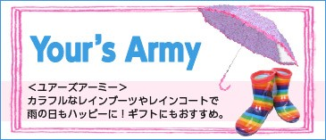 Your's Army ユアーズアーミー レイングッズ 傘 レインブーツ