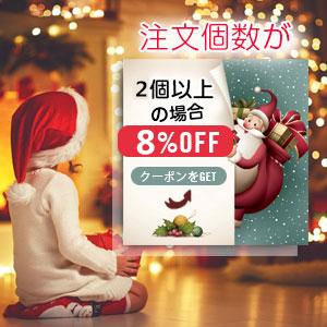 春夏感謝セール【13%OFFクーポン】