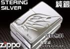 zippo ジッポー ライター 限定品 STERLING純銀スターリングシルバー ウイング シリアルNo入り