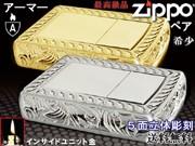 ペア 5NC-ROPE 銀 × 5NC-ROPE 金
