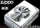 zippo ライター STERLING純銀スターリングシルバー フラットタイプ #14 クロスメタル