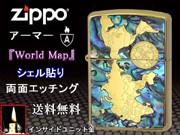 Shell-World Map(G)ゴールド