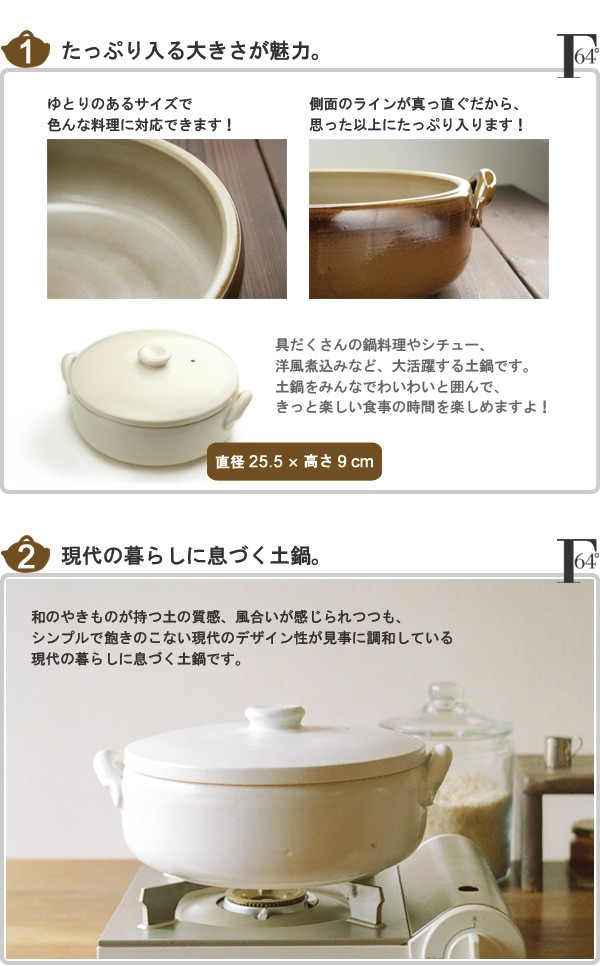 4th market フォースマーケット パテ 9号鍋