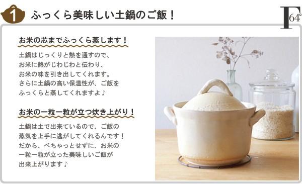 4th market フォースマーケット コセール ご飯釜 3合炊き
