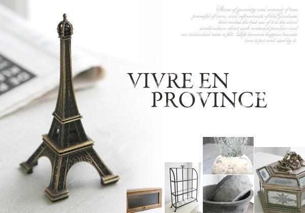 【Vivre en Province】 ブラン・スリードアキャビネット