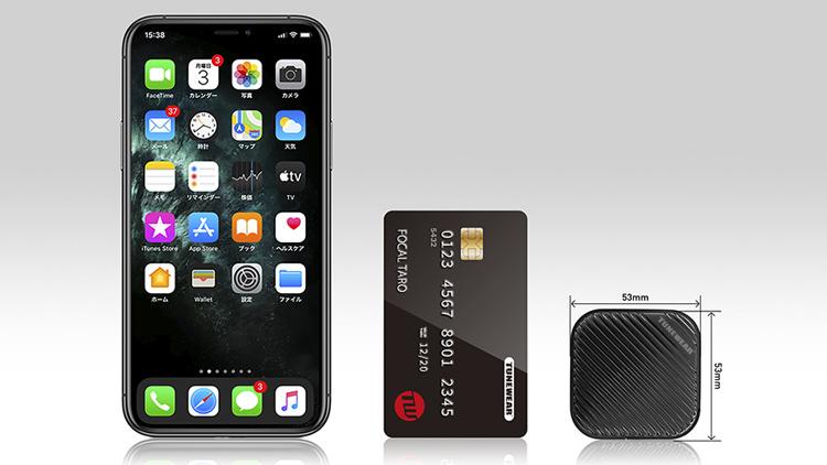 スマートフォン、カード、66WGaNの比較