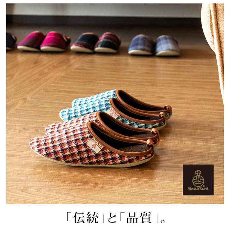 足もとに伝統と品質を。