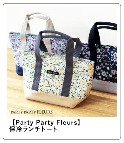 Party party Fleurs トートバッグ