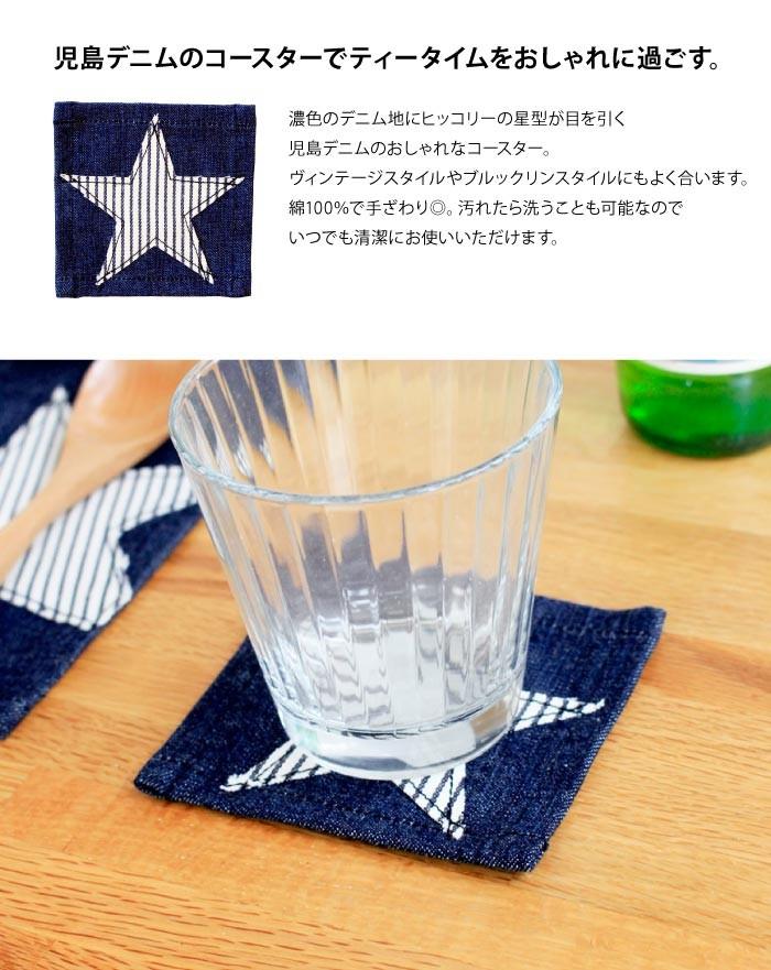 デニム発祥の地、岡山県から生地を仕入れ、国内縫製で仕上げたオリジナル商品。