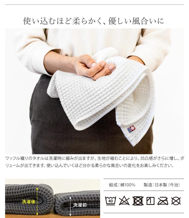 使い込むほど柔らかく、やさしい風合いになります。お洗濯をすると縮みますが、縮むことにより凹凸感が増してボリュームが出てきます。