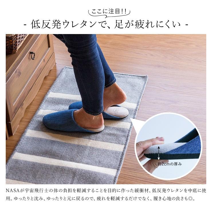低反発ウレタンを使用しているので、ふかふかとした履き心地で足の疲れも軽減します。