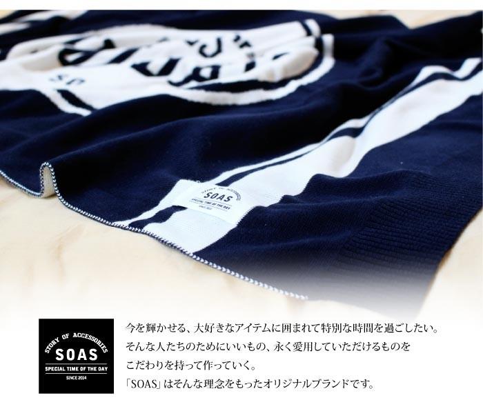両サイドのラインがとってもオシャレ。ギフトにもおすすめ。日本製。水洗い可。オリジナルブランド「SOAS」のブランドネーム付き。