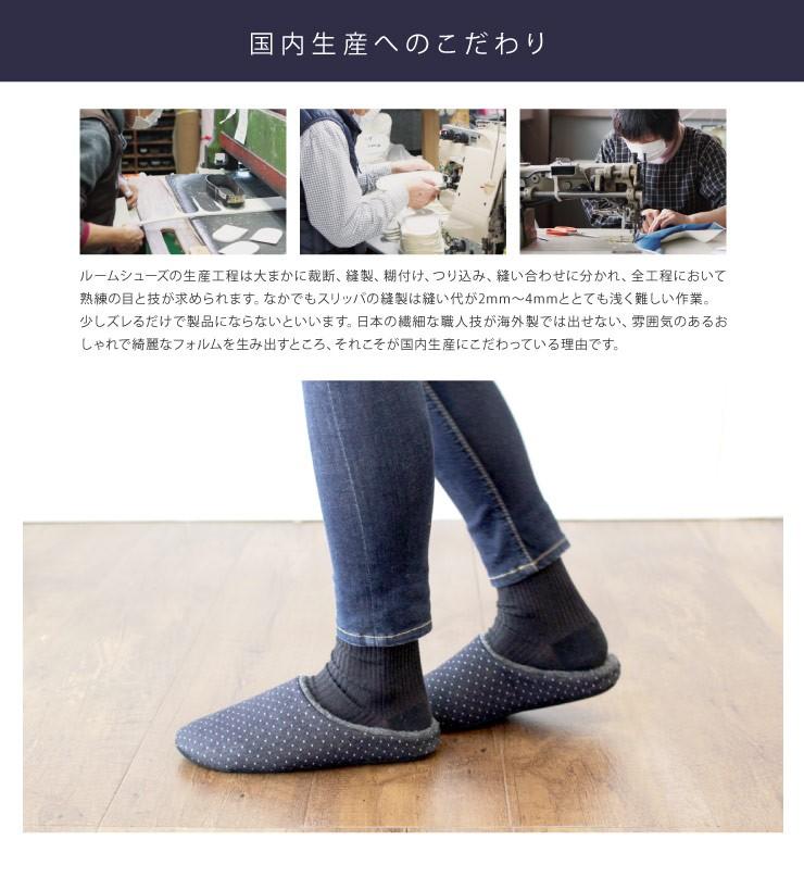 生地の加工から製造まで、こだわり抜いた純日本製。