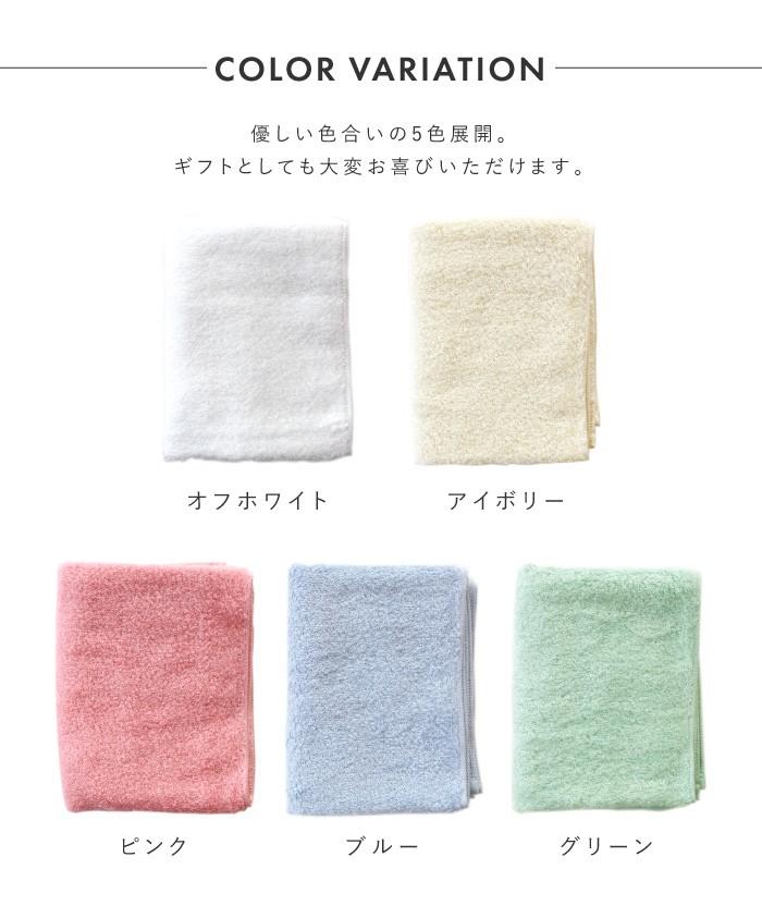 カラーバリエーション 優しい色合いの5色展開。ギフトとしても大変喜ばれます。オフホワイト、アイボリー、ピンク、ブルー、グリーン