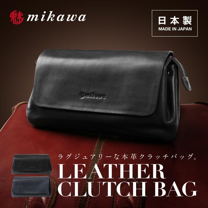 ミカワ 魅革 mikawa カーフワックスレザー クラッチバッグ セカンドバッグ mikawa-b001