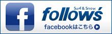 follows フェイスブック