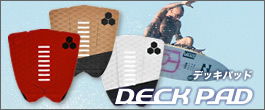 DeckPatch【デッキパッド】はこちら