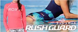Rushguard【ラッシュガード】はこちら