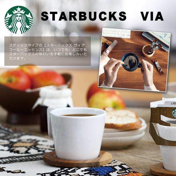 コーヒー エッセンス セット 缶入り SV-22A 味の素ゼネラルフーズ AGFのイメージ