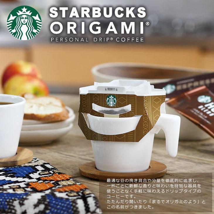 オリガミ パーソナルドリップ コーヒー SB-15Eのイメージ