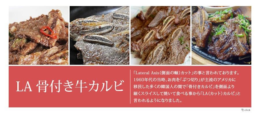 牛肉 すき焼き 切り落とし
