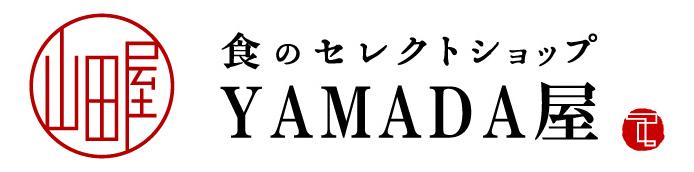 食のセレクトショップ山田屋 ロゴ