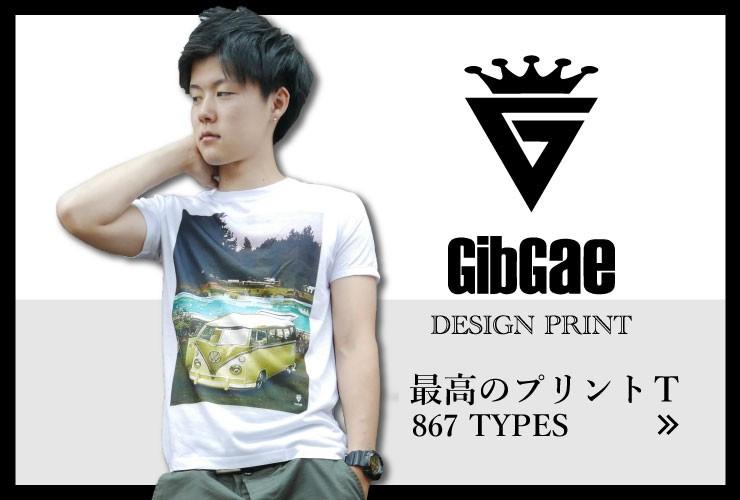 gibageTシャツ