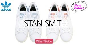 スタンスミス