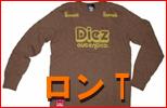 サッカー系カジュアルウェア 長袖Tシャツ
