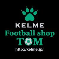 フットボールショップTOM本店Webサイトはこちらです!