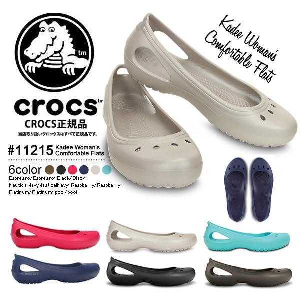 クロックス,crocs