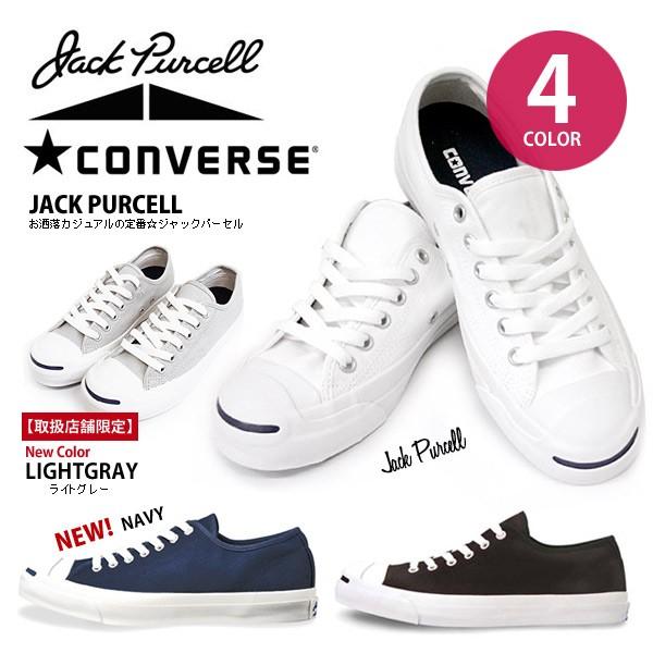 ジャックパーセル