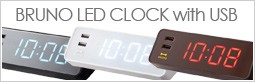ブルーノ LED CLOCK with USB