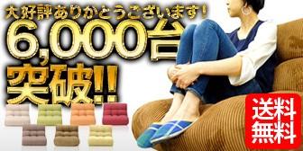ピグレット Piglet(14,800円)